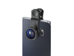 Insignia phone clip.png